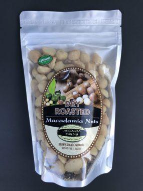 Tutu's Pantry - Caramel Macadamia Nut Pie - 5