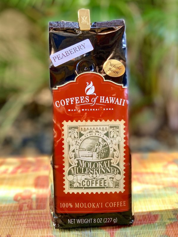 Tutu's Pantry - Hawaiian Coffees Gift Set - 3
