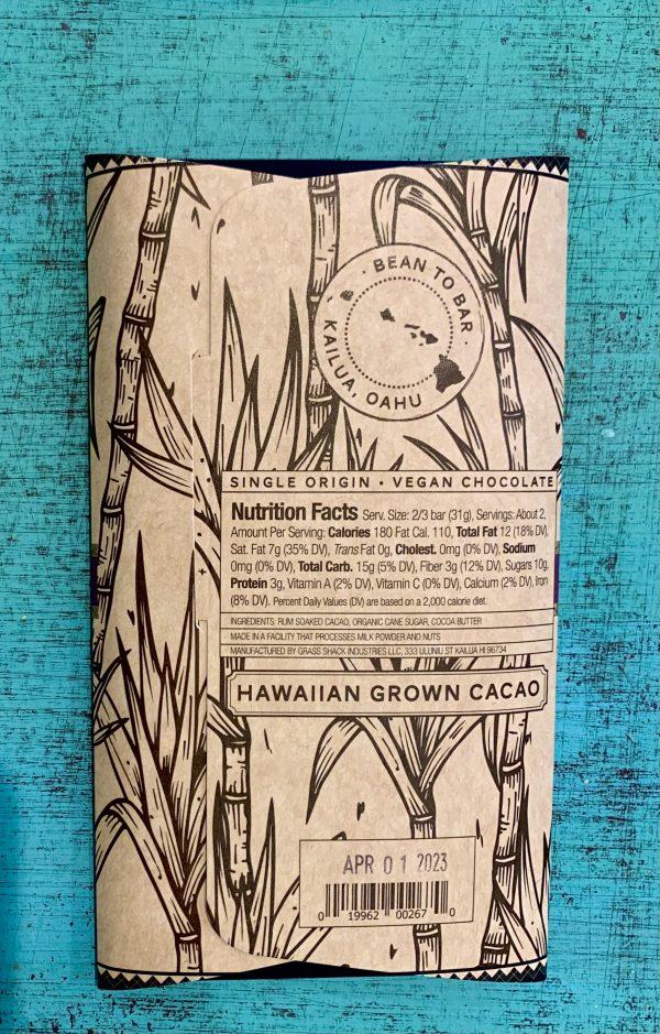 Tutu's Pantry - KōHana Rum Manoa Chocolate - 75% Hawaii Chocolate - 2