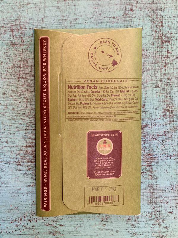 Tutu's Pantry - Mai'a Banana Manoa Chocolate - 70% Dark Chocolate - 2