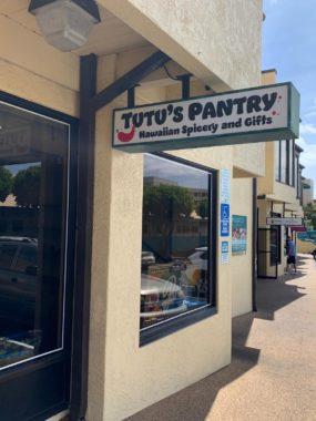 Tutu's Pantry - About Tutu's Pantry - 6