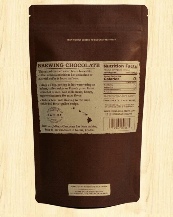 Tutu's Pantry - Manoa Brewing Chocolate - 2