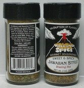 Tutu's Pantry - Volcano Spice Seafood Blend - 3